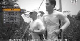 【徐国峰跑步运动科学】如何测量最大心率与静息心率